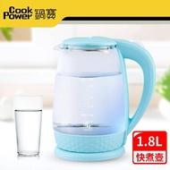 【鍋寶】玻璃快煮壺1.8L-藍(KT-1820B)