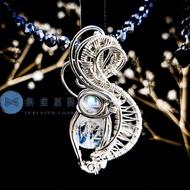 【限量一條】無盡迴圈【月弦】天然石月光石水晶吊墜/鈦赫茲項鏈
