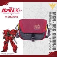 【FX CREATIONS】★獨角獸鋼彈聯名系列★MSN-06S新安洲 側背包 大 紅(GUC76161-89)