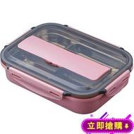 上班族304不銹鋼保溫飯盒1人便攜分隔小學生便當餐盤分格餐盒套裝 618購物節
