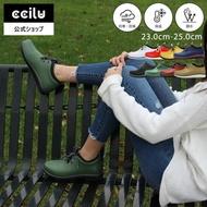 對女子的雨鞋雷恩長筒靴ccilu panto-ria超輕量疲勞銜接了漂亮的23.0cm~25.0cm防水運動鞋休閒鞋長筒靴嗎? Rakuten Ichiba Shop ccilu