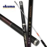 OKUMA-潮湧 前打竿 12zoom15