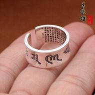 S999 เงินเต็มหฤทัยสูตรแหวนเงินสเตอร์ลิงมนต์แนวย้อนยุคผู้ชายแหวนทรงถ่างชายและหญิงรุ่นเดียวกันเงิน