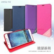 【福利品】Sony Xperia Z5 Premium E6853 渴望 系列 側掀皮套/磁吸保護套/皮套/可立式/保護套/手機套/軟殼