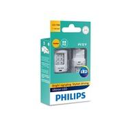 Philips Ultinon LED Signaling Bulb 11065ULAX2