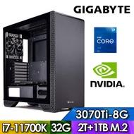 技嘉Z590平台【鮮烈武士】i7八核獨顯電玩機(I7-11700K/32G/2TB/1TB M.2 SSD/RTX3070TI-8G)