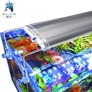 Led魚缸燈架草缸燈 水族箱Led燈架節能魚缸照明燈支架燈魚缸草燈ATF 格蘭小鋪