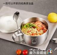 雙層304不銹鋼泡面碗學生盒方便面家用飯碗帶蓋面碗拉面杯大