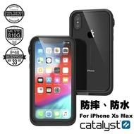 代售~CATALYST for iPhone Xs Max 完美四合一防水保護殼-黑色-商品銷售量大,如有意願購買請先mail確認是否有現貨,謝謝