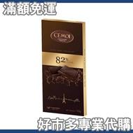 免運費 含稅開發票 【好市多專業代購】CÉMOI 82% 黑巧克力 100公克 X 4入 X 3組