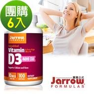 Jarrow賈羅公式非活性維生素D3軟膠囊(100粒x6瓶)組