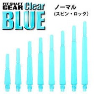 FIT鏢桿一般型水藍一組三入fit shaft gear normal(旋轉 / 固定)light blue 飛鏢尾桿號