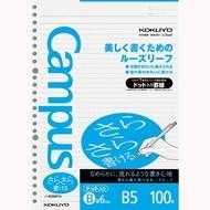 【KOKUYO】Campus東大生點線活頁紙B5藍(行高6mm)