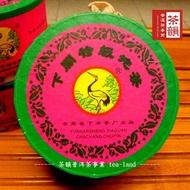 [茶韻]2004年 下關茶廠 下關特級沱茶盒裝  生茶 優質茶樣 30g