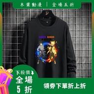 Naruto Anime Sweater Naruto Hoodie