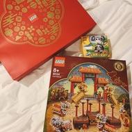 Lego80104 舞獅 全新