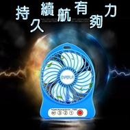 迷你充插2用電風扇/3段風速選擇ENPERUR