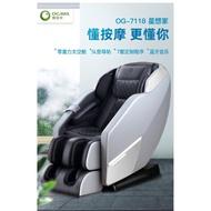 OGAWA electronic roller massage Chair