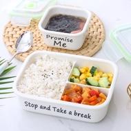 主婦必備好物日式陶瓷卡扣飯盒保鮮密封帶蓋便當盒成人微波爐可加熱分隔分格碗