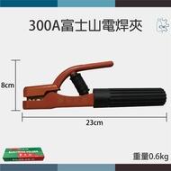 ~鋼瓶世界~ 300/500A富士山電焊夾 (電焊機)