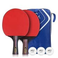 Crossway 2 ชิ้นโต๊ะปิงปองมืออาชีพ Rackts 2 ด้านคุณภาพสูง Ping - pong ค้างคาว (2 ชิ้น Penhold Grip)