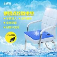 USB通風坐墊 汽車辦公室夏季透氣帶風扇吹風單片製冷竹片涼墊電腦椅墊『CM2324』