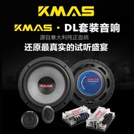KMAS 6.5 -inch heavy car audio modification kit horn subwoofer car speakers coaxial high-pitched loudspeaker