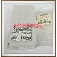 菱利 1.2 1.3 時控模組 電子蜂鳴器 電腦 神奇 MAGIC 1.6 自排車 日本三菱原廠貨 MR538259