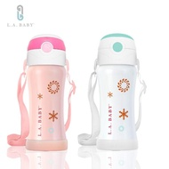 【L.A. Baby】316超輕量保溫保冷兒童水壺 270ml(珍珠白 瑰蜜粉)