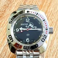 Vostok Amphibia Automatic Dive Watch not Seiko, Citizen, Timex