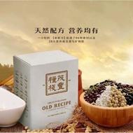 The Future Food Old Formula Old Recipe Food-lush Food 30g X 10