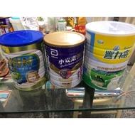 🚚當日出貨🚛豐力富資穎3-7歲兒童奶粉、亞培小安素1-10歲香草口味、豐力富紐西蘭頂級純濃奶粉
