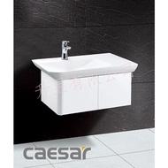 【升昱廚衛生活館】凱薩檯面式瓷盆浴櫃組(不含龍頭) - LF5372A
