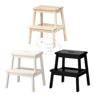 【IKEA代購】BEKVÄM  墊腳凳
