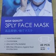 KBM High Quality 3ply Face Mask /Face mask surgical /face mask /Mask/