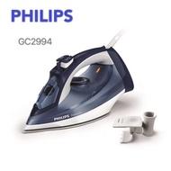 Philips 飛利浦 二合一 垂直+水平蒸氣熨斗 GC2994