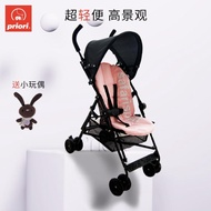 Priori 超輕便嬰兒傘車高景觀可坐可摺疊手推傘車便攜式寶寶傘車 ATF  名購居家 雙11購物節
