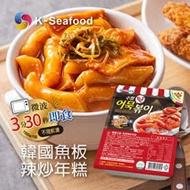 【韓國水協】魚板辣炒年糕300g