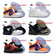 現貨特價 詹姆斯籃球鞋 士兵12 Nike SOLDIER XII EP 籃球鞋