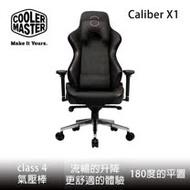 Cooler Master 酷媽 Caliber X1 電競椅 黑