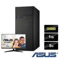 【+ASUS 24型IPS護眼螢幕】華碩 H-S300TA G5900 雙核電腦(G5900/8G/1TB/NON-OS)