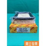 【汽車零件專家】豐田 ALTIS 1.8H PRIUS CROSS 濾芯 空氣芯 空氣心 空氣濾心 空氣濾芯 油電車