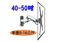 NB F450 (40-50吋) 現貨黑色鋁合金  氣壓式電視架 可旋轉升降 氣壓式旋轉支架 液晶電視壁掛架