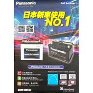 《豐原衡力電池》Panasonic國際 銀合金 571L28(同56638 57114) FOCUS KUGA