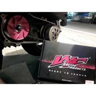 👑 WF競速部品 傳動禮盒