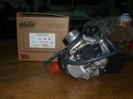 奔騰G5 125(LEB1) 化油器 (台製副廠)TPS