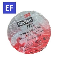 3M Scotch 1710 Vinyl Electrical Wire Tape