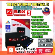 [READY STOCK] The Best TV Box For This Year IPTV Expert PV Box 3 🔥🔥🔥