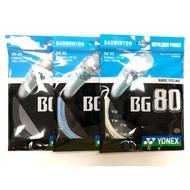 公司正貨【好便宜羽球outlet】YONEX BG80羽球線