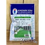 [農友種苗]🌱精選草種子-韓國草 綠珍(闊葉)